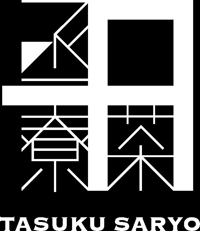 tasuku-saryo
